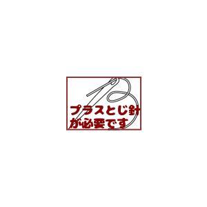 ●編み針セット●キャロンコットンケークスで編む1玉で完成のガーター編みショール 手編みキット 編み図 ダルマ teamiohenya 11