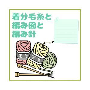●編み針セット●キャロンコットンケークスで編む1玉で完成のガーター編みショール 手編みキット 編み図 ダルマ teamiohenya 07