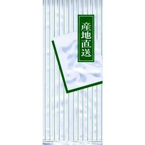 くき茶 ヤブ北棒 500g|teaootaen|02