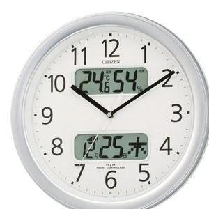 【3セット】 リズム時計 電波掛時計 シルバーメタリック色(白) 4FYA01-019 [4FYA01019] お…[10000円キャッシュバック]