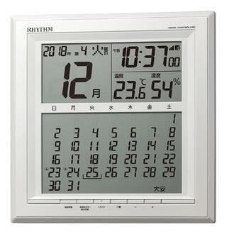 【3セット】 リズム時計 掛置兼用電波時計 白パール 8RZ205SR03 [8RZ205SR03] お取り寄せ[10000円キャッシュバック]