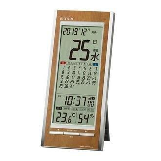 【3セット】 リズム時計 フィットウェーブカレンダーD219 電波置掛時計 茶色木目仕上 8RZ219SR23 […[10000円キャッシュバック]