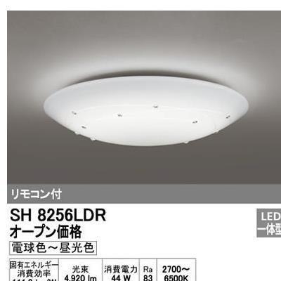 オーデリック オーデリック LED デザインシーリングライト SH8256LDR[10000円アマゾンギフト付]