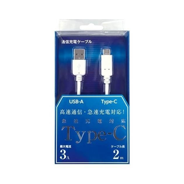 Black M3B2 A to Micro-B USB 3.0 Y Cable