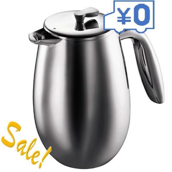 【5個セット】 ボダム フレンチプレスコーヒーメーカー(0.35L) ステンレス 130316 [130316][10000円キャッシュバック]