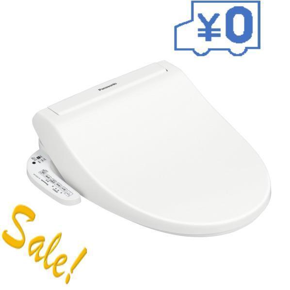 パナソニック 温水洗浄便座 ホワイト DL-RP20-WS [DLRP20WS] 15倍ポイント