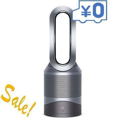 ダイソン Dyson Pure Hot + Cool Link HP03 空気清浄機能付ファンヒーター 空気清浄機 扇風機 HP03IS アイアンシルバー 15倍ポイント|techno-house