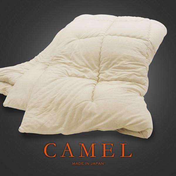 キャメル 肌掛け 布団 シングル 肌掛けふとん キャメル 柔らかい 軽い 軽量 暖かい オールシーズン 日本製