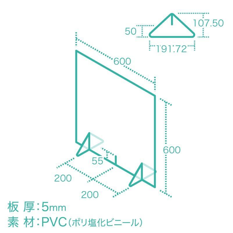 飛沫防止パーテーション600(窓なし) 5mm techtbaco 02