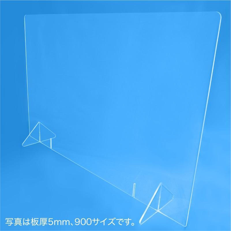 飛沫防止パーテーション600(窓なし) 5mm techtbaco 04