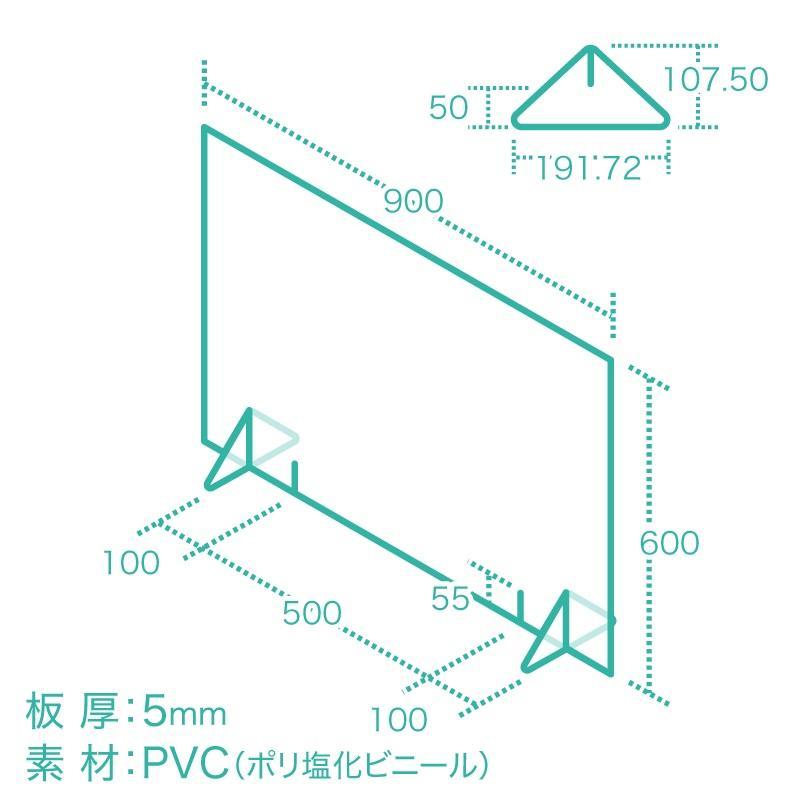 飛沫防止パーテーション900(窓なし) 5mm|techtbaco|02