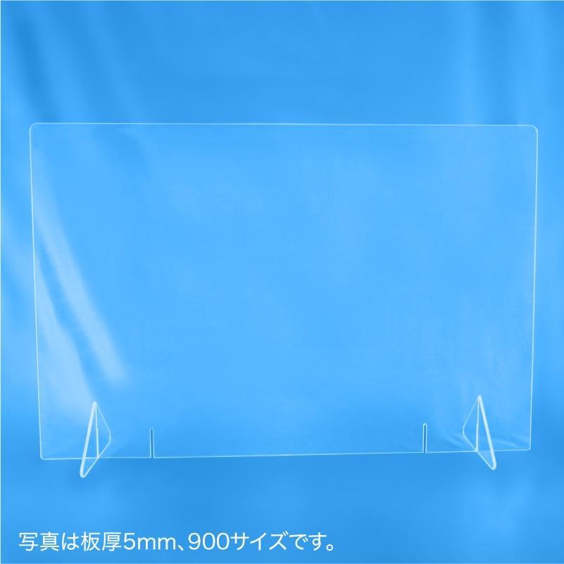 飛沫防止パーテーション900(窓なし) 5mm|techtbaco|03