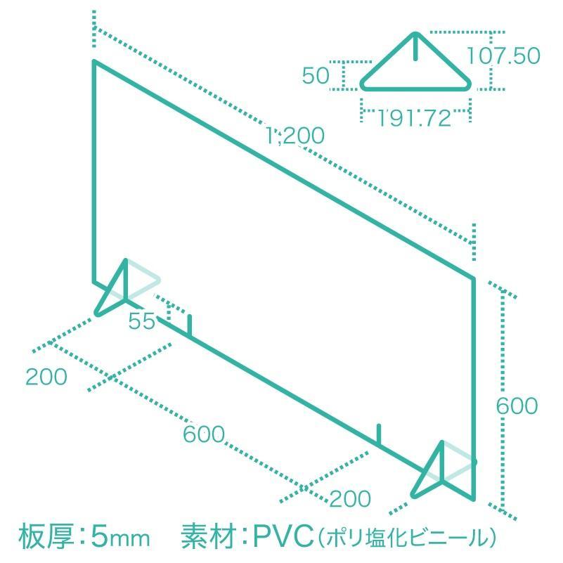 飛沫防止パーテーション1200(窓なし) 5mm|techtbaco|02