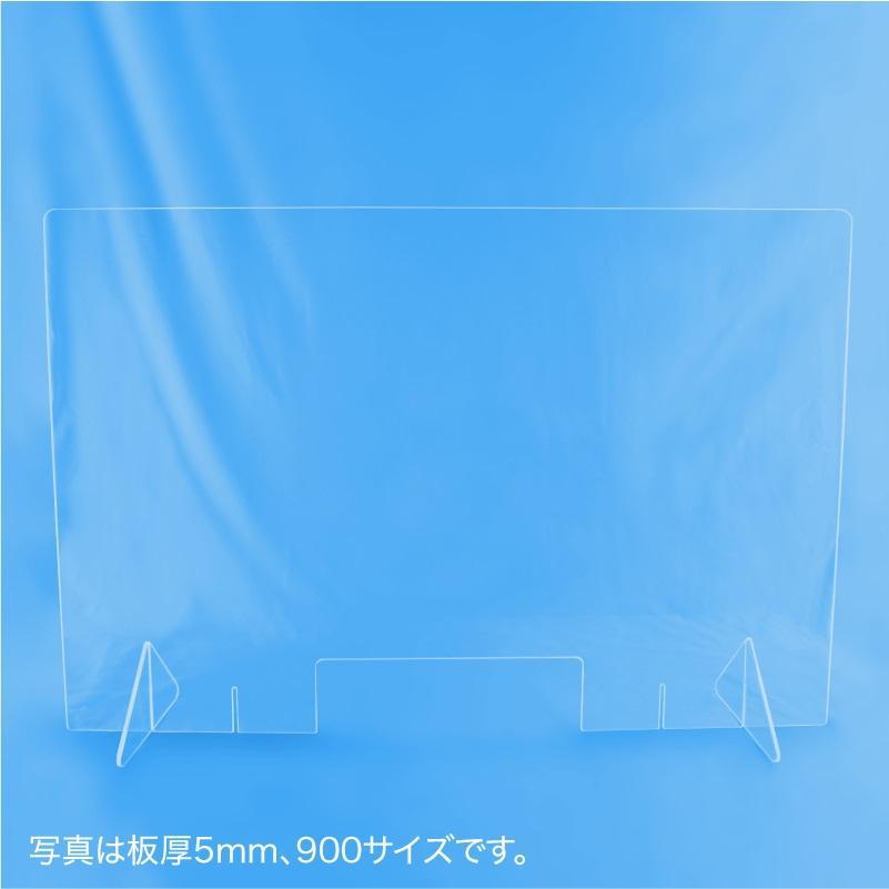 飛沫防止パーテーション600(窓あり) 5mm techtbaco 03