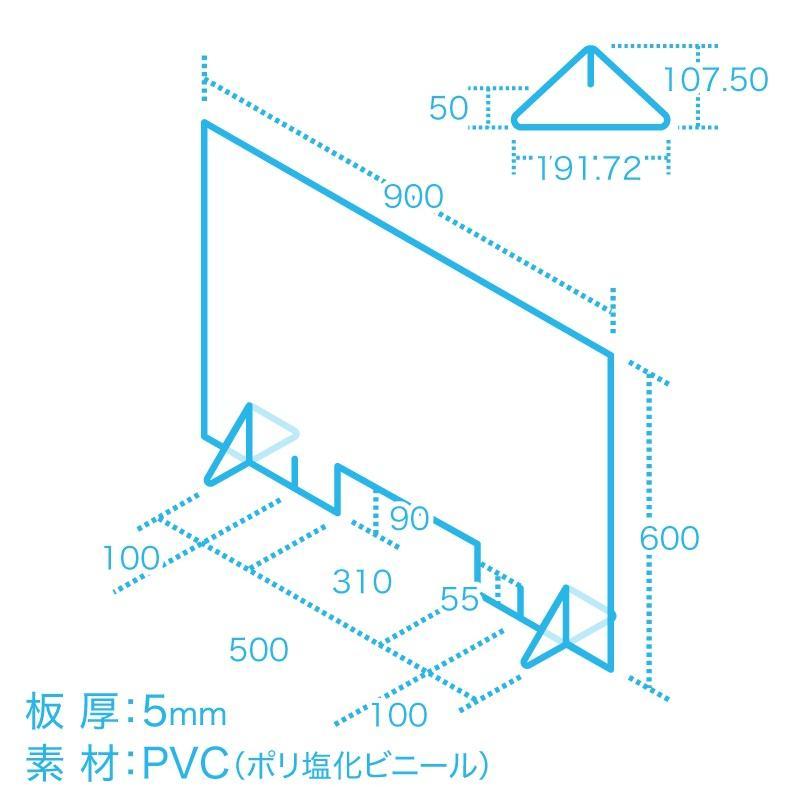 飛沫防止パーテーション900(窓あり) 5mm|techtbaco|02