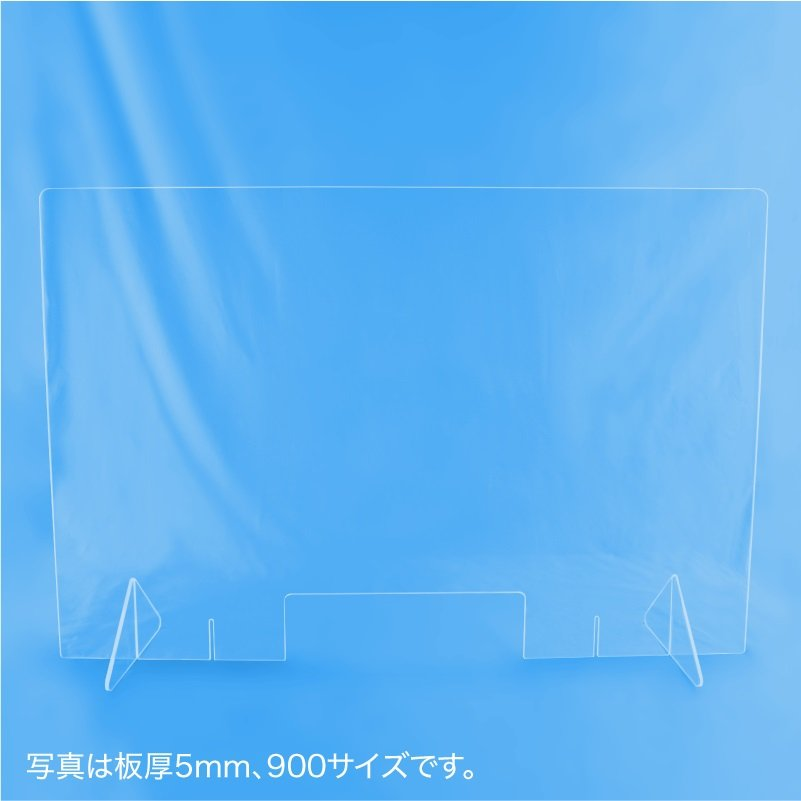 飛沫防止パーテーション900(窓あり) 5mm|techtbaco|03
