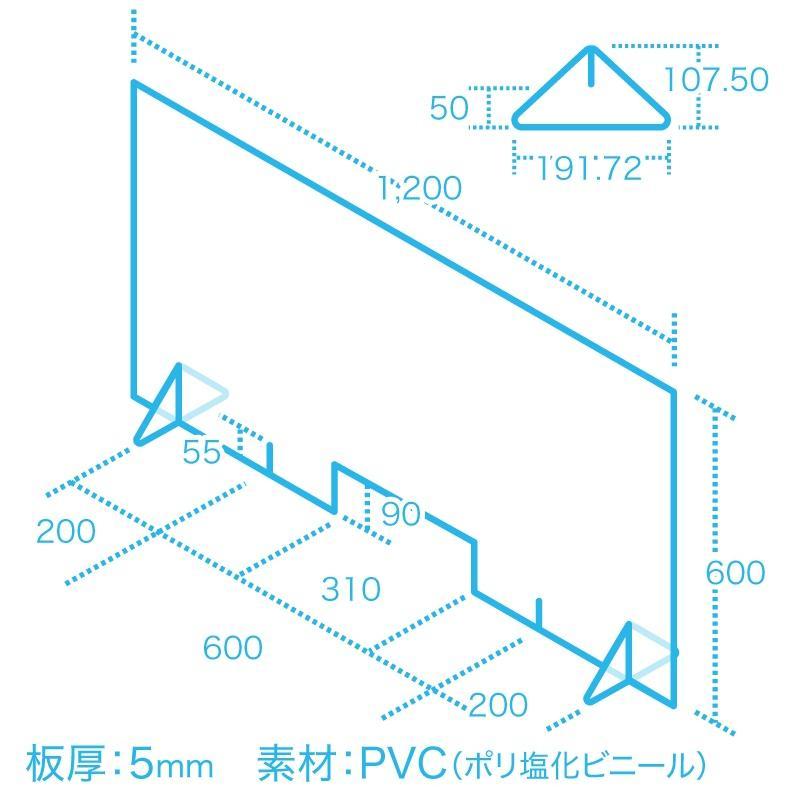 飛沫防止パーテーション1200(窓あり) 5mm|techtbaco|02