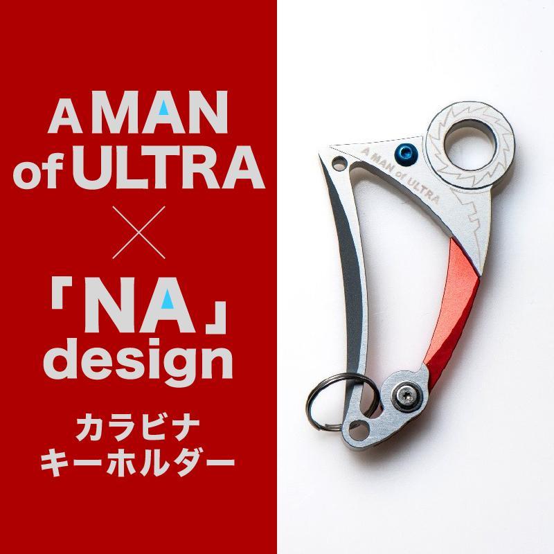ULTRA × 「NA」カラビナキーホルダー techtbaco