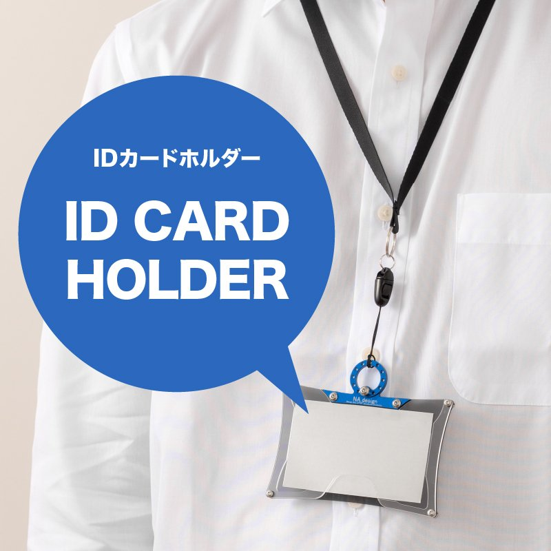 ID CARD HOLDER techtbaco