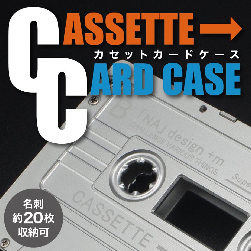 CASSETTE → CARD CASE[名刺入れ] techtbaco