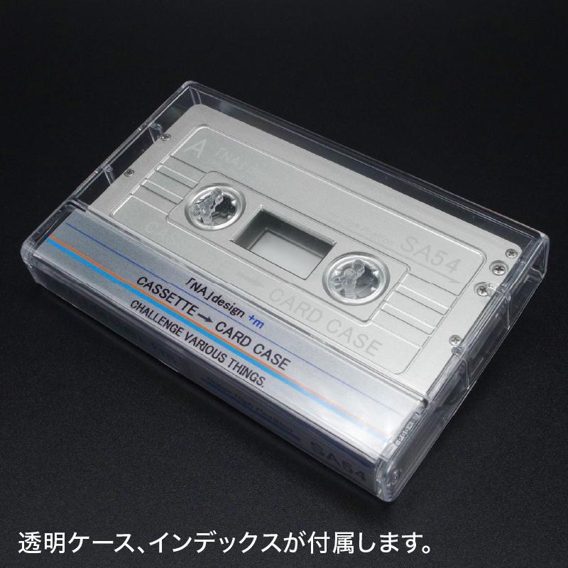 CASSETTE → CARD CASE[名刺入れ] techtbaco 02