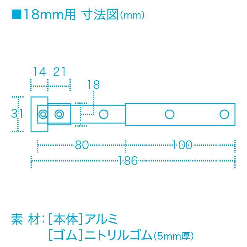T溝ワイパー[18用]|techtbaco|07