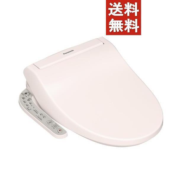 【5個セット】 パナソニック 温水洗浄便座 パステルピンク DL-ENX20-P [DLENX20P] 10倍P
