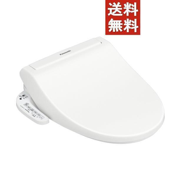 パナソニック 温水洗浄便座 ホワイト DL-RP20-WS [DLRP20WS] 10倍P