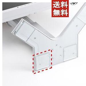 【20個セット】 サンワサプライ 透明耐震ゴムG-BLOXゲル(50mm角4枚入り クリア) QL-E84 10倍P