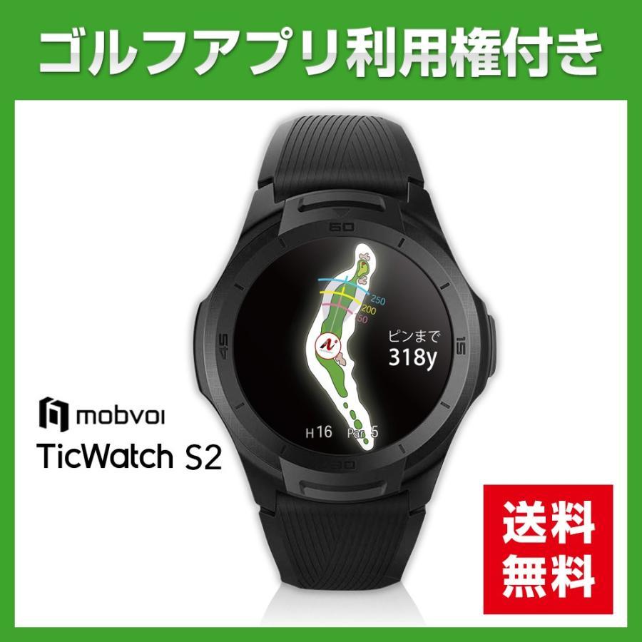 【GPS ゴルフナビ】 腕時計 スマートウォッチ Aiキャディ スマートゴルフナビ  (TicwatchS2 ブラック) tecraft-yshop
