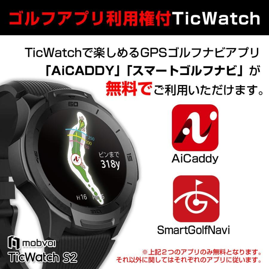 【GPS ゴルフナビ】 腕時計 スマートウォッチ Aiキャディ スマートゴルフナビ  (TicwatchS2 ブラック) tecraft-yshop 02