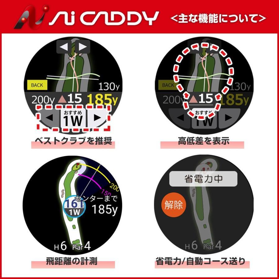 【GPS ゴルフナビ】 腕時計 スマートウォッチ Aiキャディ スマートゴルフナビ  (TicwatchS2 ブラック) tecraft-yshop 03