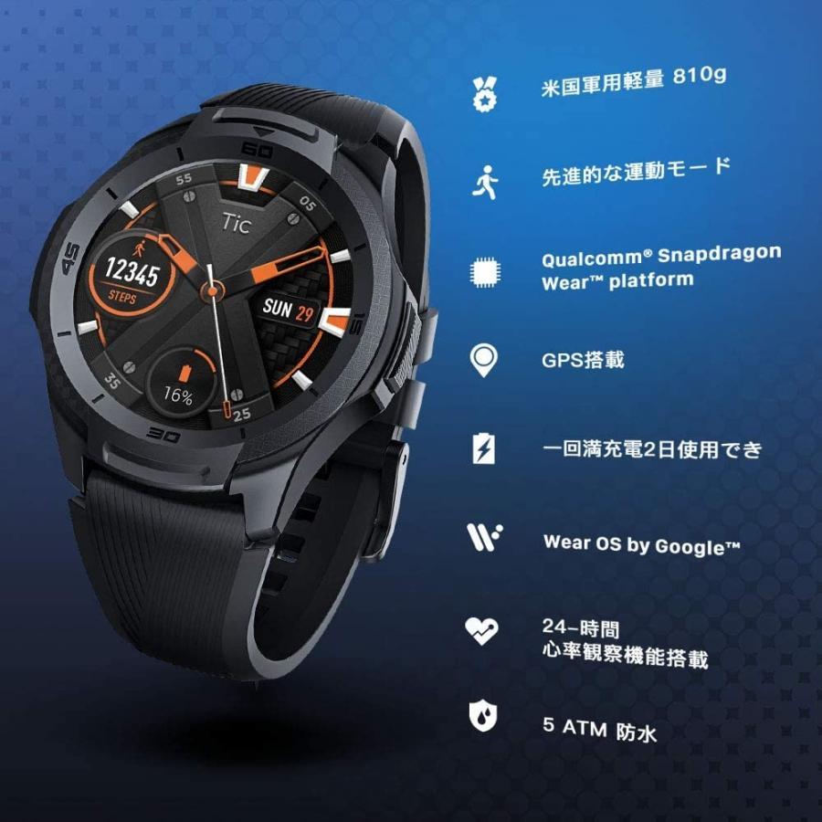 【GPS ゴルフナビ】 腕時計 スマートウォッチ Aiキャディ スマートゴルフナビ  (TicwatchS2 ブラック) tecraft-yshop 05
