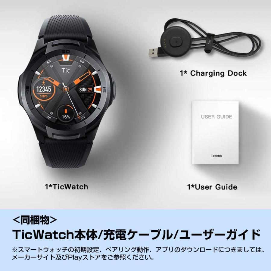 【GPS ゴルフナビ】 腕時計 スマートウォッチ Aiキャディ スマートゴルフナビ  (TicwatchS2 ブラック) tecraft-yshop 07