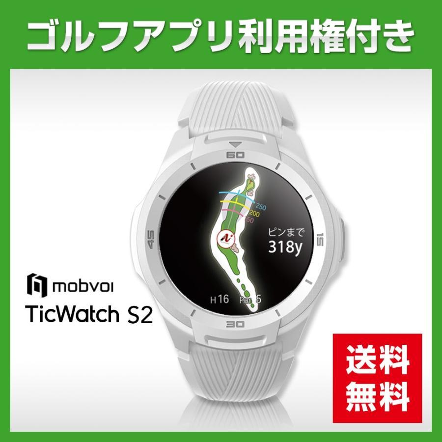【GPS ゴルフナビ】 腕時計 スマートウォッチ Aiキャディ スマートゴルフナビ  (TicwatchS2 ブラック) tecraft-yshop 10