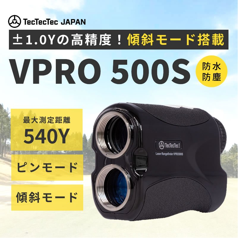 【売り切り御免!】 ゴルフ 距離計 レーザー距離計 距離測定器 距離計測器 高低差 保証2年 傾斜モード 精度±1Y tectectec VPRO500S テックテック 104×72×41mm, アクセサリーe-select 0a3a629a