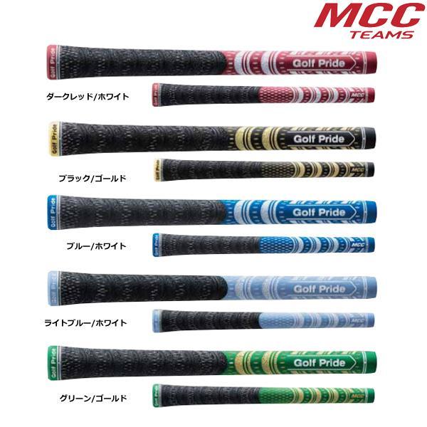 ゴルフプライド MCC TEAMS チームス 訳あり品送料無料 公式 ジャパンセレクションモデル メール便対応可 260円