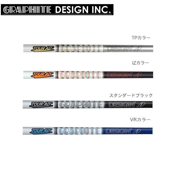 グラファイトデザイン TOUR AD ツアーAD 65 Type2 アイアン用 #5-PW 6本セット 単体購入不可