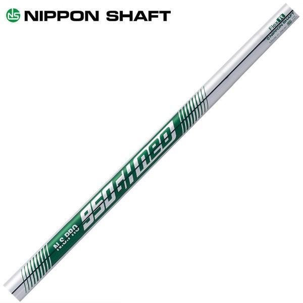 期間限定価格 日本シャフト N.S.950GH NEO NS950GH ネオ #5-PW 6本セット アイアンシャフト