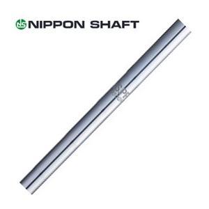 日本シャフト NS950GH ウェイトフロー NIPPON SHAFT 6本セット #5-PW アイアンシャフト
