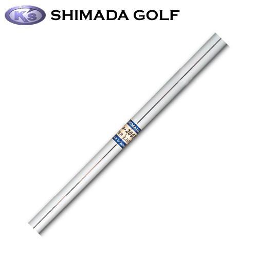 島田ゴルフ製作所 Ks2001α SHIMADA GOLF 6本セット #5-PW アイアンシャフト