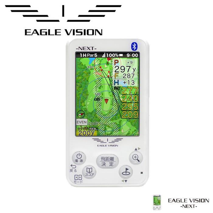 朝日ゴルフ イーグルビジョン ネクスト EV-732 EAGLE VISION NEXT