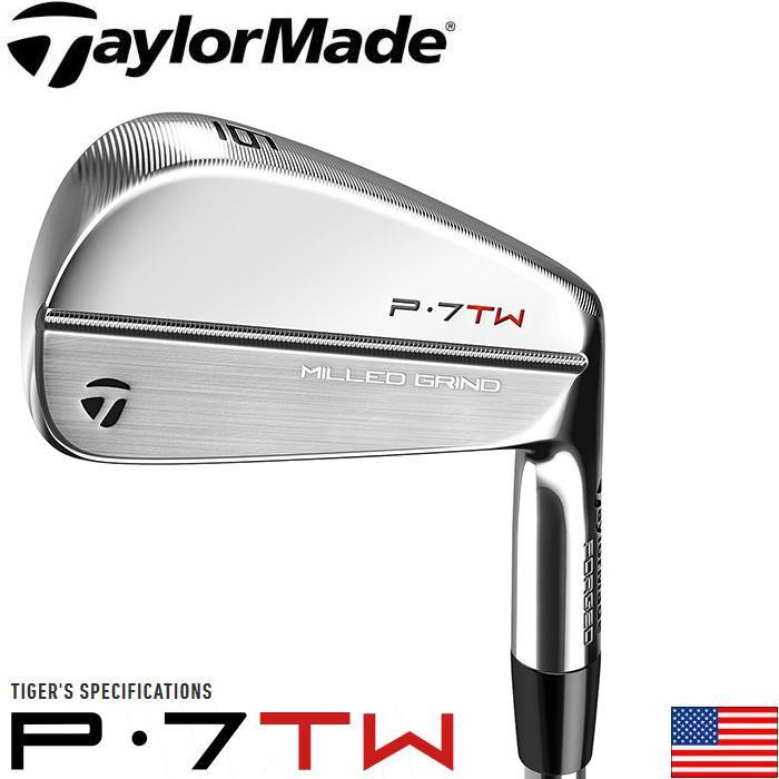 大人女性の タイガースペック Taylormade P7TW Irons Irons 8本セット 3-PW US テーラーメイド P7TW アイアン 3-PW 8本セット, CONVEX OFFICIAL WEB STORE:0ab15859 --- airmodconsu.dominiotemporario.com