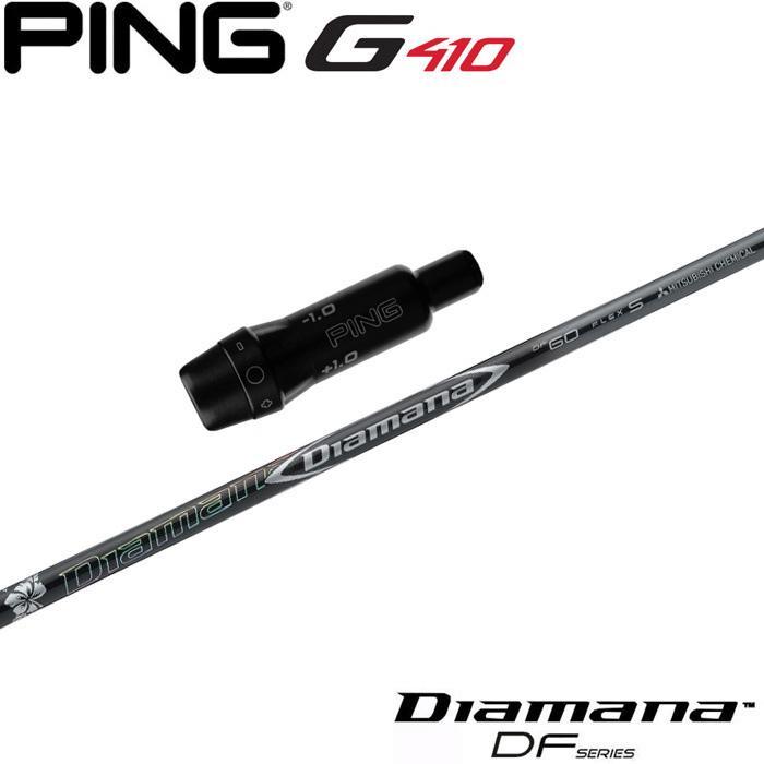 ピンG410用スリーブ付シャフト 三菱ケミカル ディアマナ DF Diamana DF 日本仕様