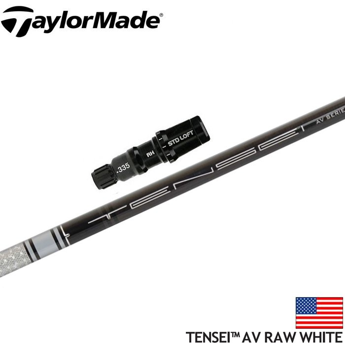 テーラーメイド/SIM M6 M5用スリーブ付シャフト 三菱ケミカル TENSEI AV RAW WHITE US テンセイ AV RAW ホワイト US|teeolive