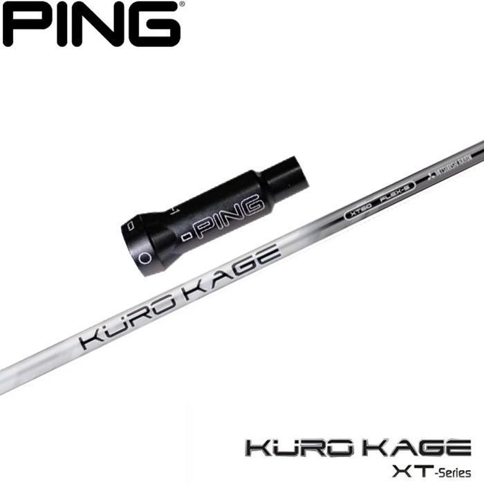 最適な価格 ピン用スリーブ付シャフト 三菱ケミカル KUROKAGE XT クロカゲXT, 123market a413d25d
