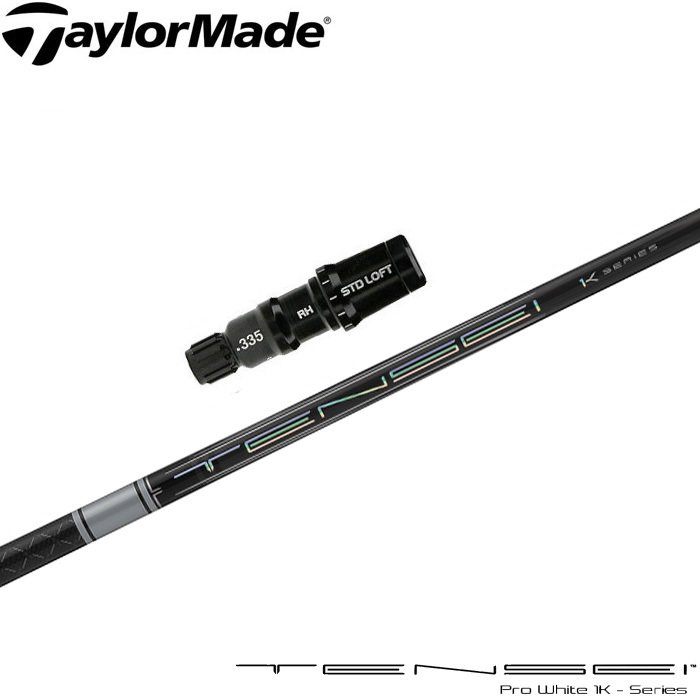 テーラーメイド用対応スリーブ付シャフト 三菱ケミカル テンセイ プロ ホワイト 1K 日本仕様TENSEI PRO WHITE 1K|teeolive