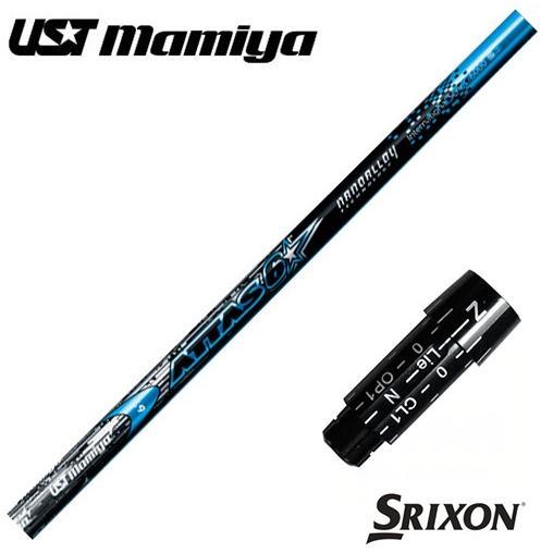 SRIXON/スリクソン Zシリーズ 各種スリーブ付 シャフトアッタス/ATTAS 6☆ USTマミヤ 送料無料