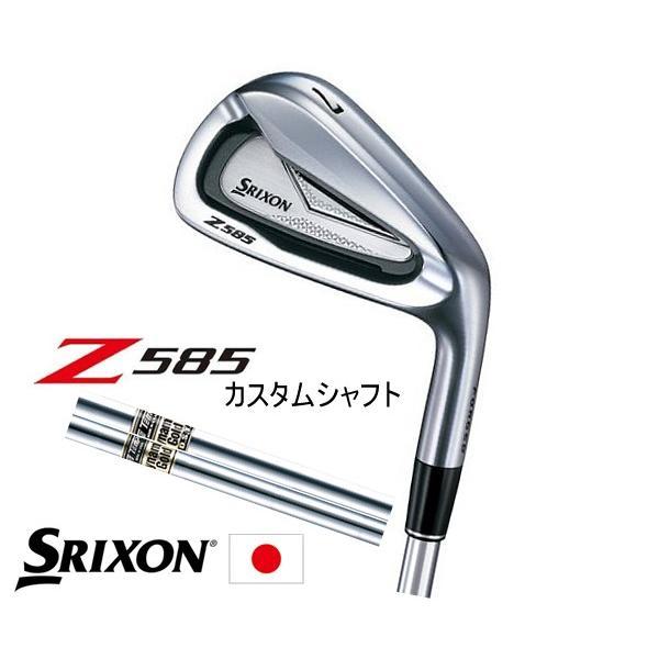 SRIXON スリクソン Z585 アイアン 6本セット(5I〜PW) ダイナミックゴールド、ダイナミックゴールド DST カスタムシャフト 日本正規品