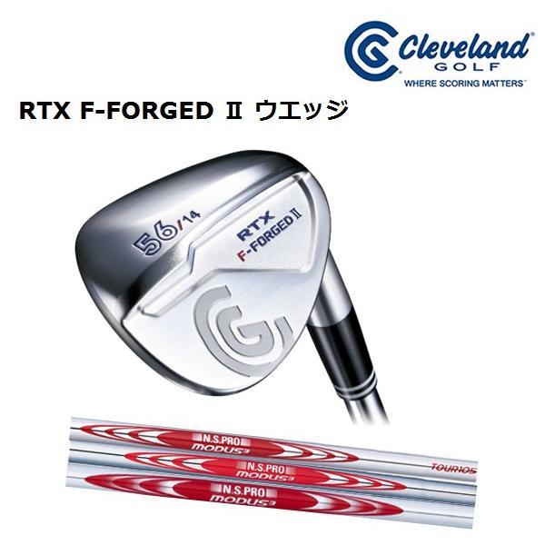 クリーブランド 2018y RTX F-FORGEDII ウェッジ N.S.PRO MODUS 105/120/125 カスタム特注シャフト 日本正規品